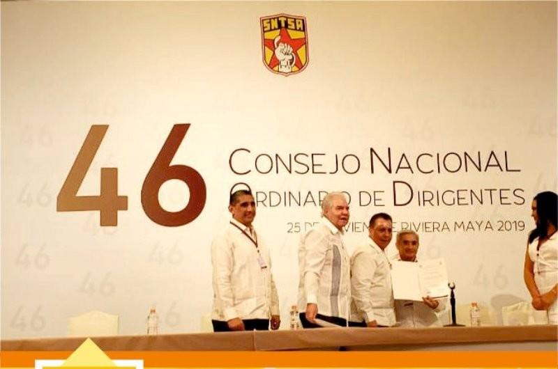 """Lider del SNTSS recibió premio al """"Mérito Sindical"""" 2019"""